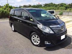沖縄の中古車 トヨタ アルファード 車両価格 228万円 リ済込 平成24年 9.0万K ブラックM