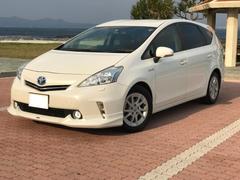 沖縄の中古車 トヨタ プリウスアルファ 車両価格 168万円 リ済込 平成24年 6.5万K ホワイトM