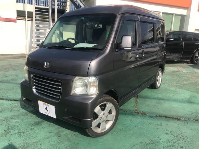 沖縄の中古車 ホンダ バモスホビオ 車両価格 79万円 リ済込 2018(平成30)年 0.4万km グレーM