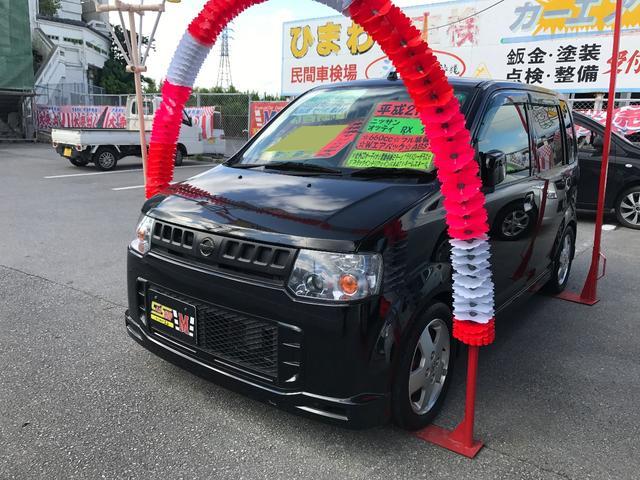 日産 RX ターボ