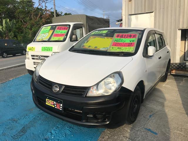 沖縄の中古車 日産 AD 車両価格 27万円 リ済別 2011(平成23)年 7.1万km ホワイト