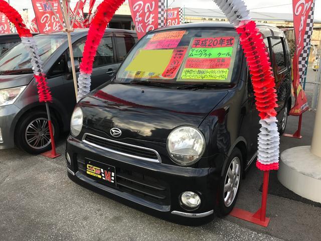 沖縄県の中古車ならムーヴラテ クール HDDナビ