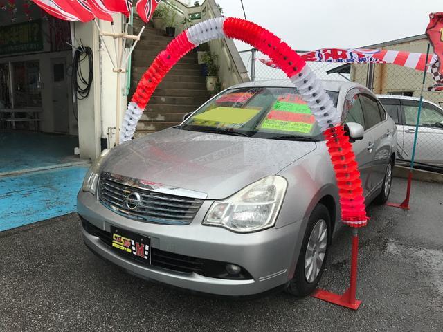 沖縄県の中古車ならブルーバードシルフィ 20M ワンセグHDDナビ
