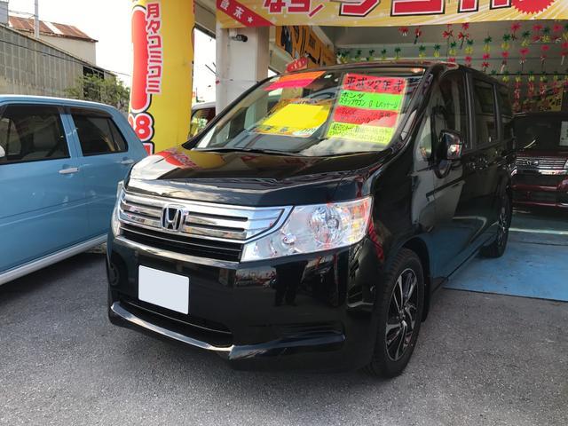 沖縄県の中古車ならステップワゴン G Lパッケージ HDDインターナビ
