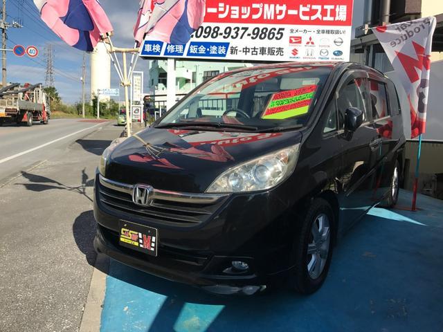 沖縄の中古車 ホンダ ステップワゴン 車両価格 43万円 リ済別 平成18年 9.8万km ブラック