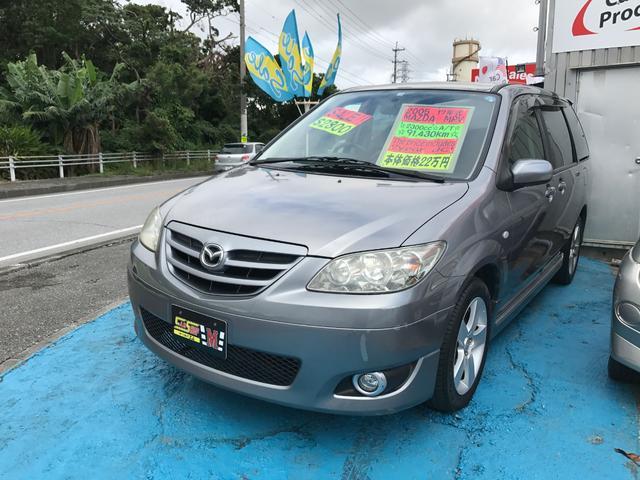 沖縄の中古車 マツダ MPV 車両価格 22万円 リ済別 平成17年 9.1万km グレー