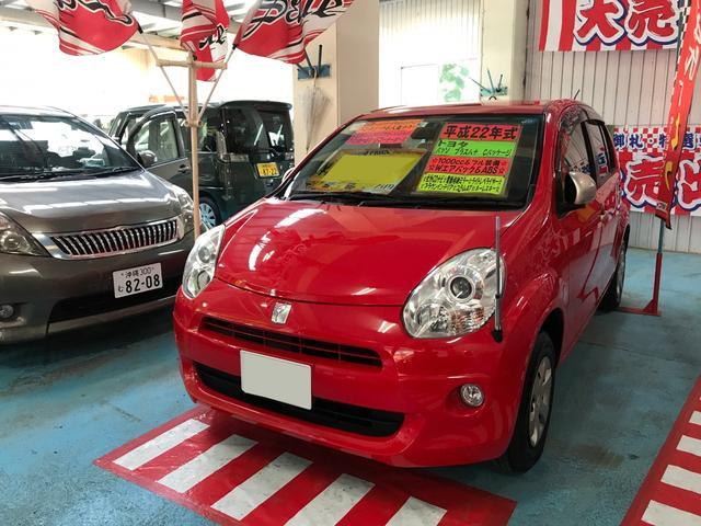 沖縄の中古車 トヨタ パッソ 車両価格 39万円 リ済別 2010(平成22)年 9.6万km レッド