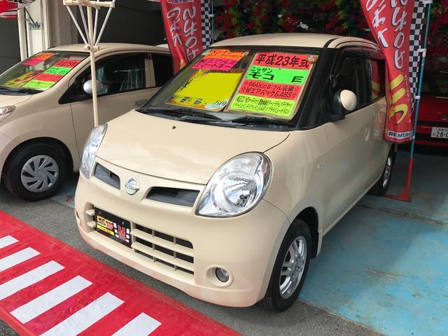 沖縄の中古車 日産 モコ 車両価格 39万円 リ済別 平成23年 7.5万km ミルクティーベージュM