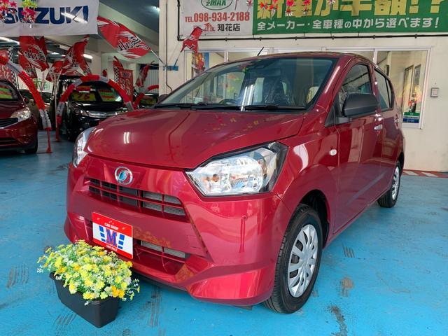 沖縄の中古車 ダイハツ ミライース 車両価格 93.9万円 リ済別 新車  マゼンタベリーメタリック