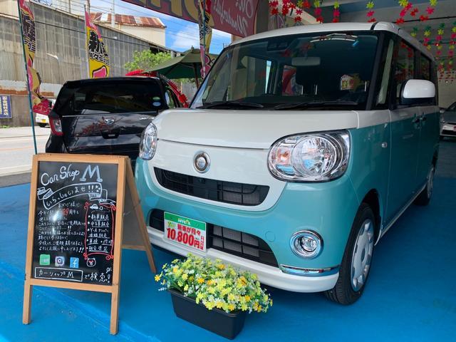 沖縄県の中古車ならムーヴキャンバス Xブラックインテリアリミテッド SAIII