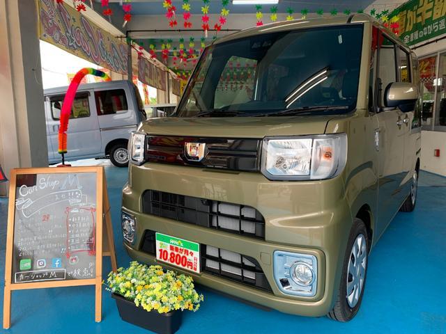 沖縄県沖縄市の中古車ならウェイク LスペシャルリミテッドSAIII 展示車