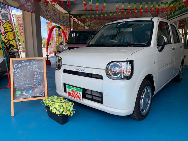 沖縄の中古車 ダイハツ ミラトコット 車両価格 122万円 リ済別 新車  パールM