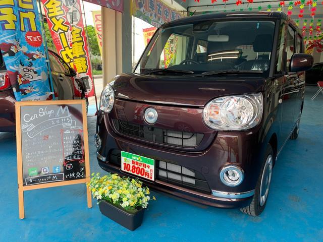 沖縄県沖縄市の中古車ならムーヴキャンバス Xブラックインテリアリミテッド SAIII 展示車