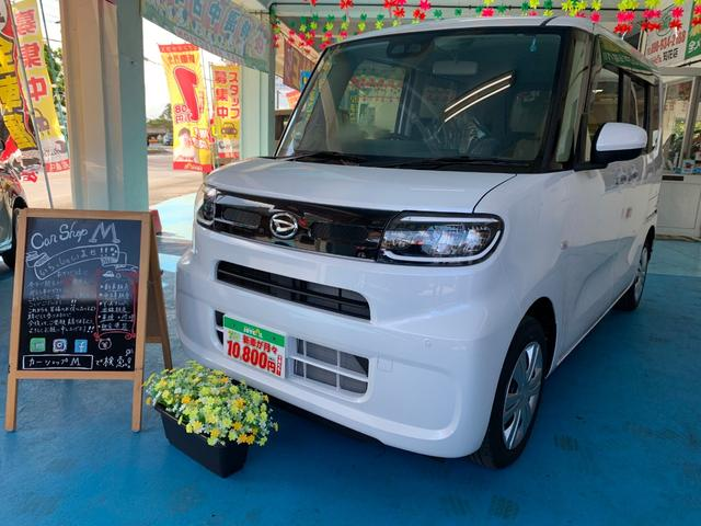 沖縄県沖縄市の中古車ならタント X SAIII 展示車