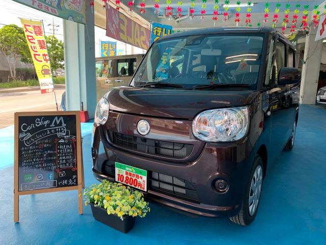 沖縄の中古車 ダイハツ ムーヴキャンバス 車両価格 127.6万円 リ済別 新車  ブラウンM