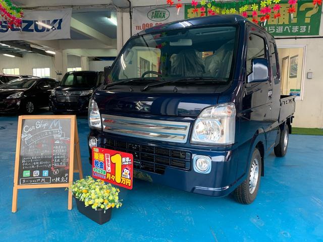 沖縄県沖縄市の中古車ならスーパーキャリイ X 展示車