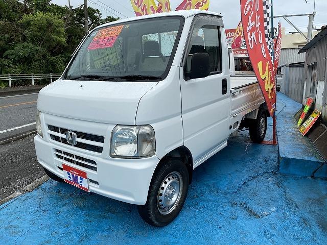 沖縄県沖縄市の中古車ならアクティトラック SDX
