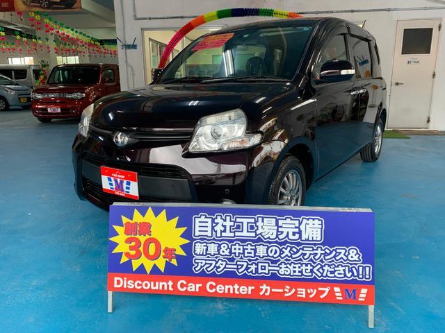 沖縄の中古車 トヨタ シエンタ 車両価格 73万円 リ済込 2013(平成25)年 6.5万km パープルM