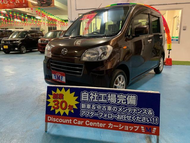 沖縄の中古車 ダイハツ タントエグゼ 車両価格 39万円 リ済込 2013(平成25)年 9.8万km ブラウン