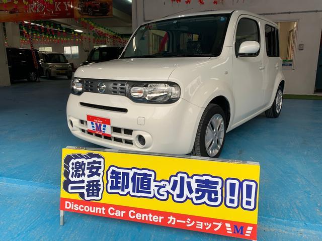 沖縄の中古車 日産 キューブ 車両価格 49万円 リ済込 2013(平成25)年 8.6万km パールホワイト