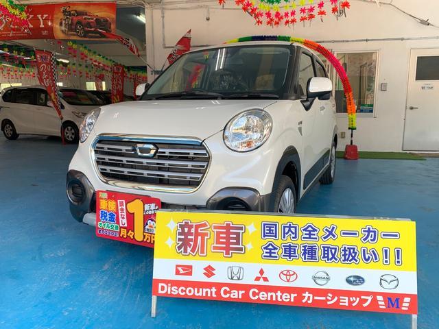 沖縄県沖縄市の中古車ならキャスト アクティバX SAIII 展示車
