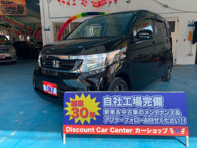 沖縄の中古車 ホンダ N-WGN 車両価格 79万円 リ済込 2016(平成28)年 3.4万km ブラック