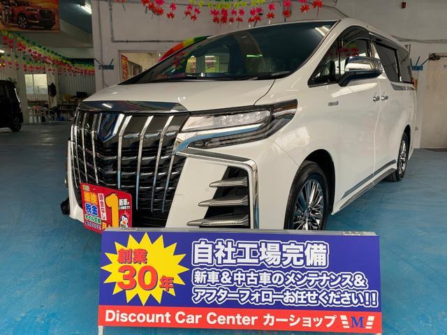 トヨタ エグゼクティブラウンジS 新車