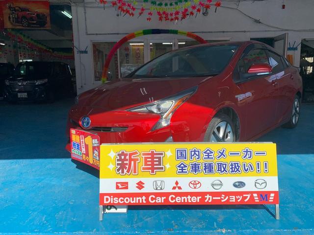 沖縄県の中古車ならプリウス Aプレミアム ツーリングセレクション