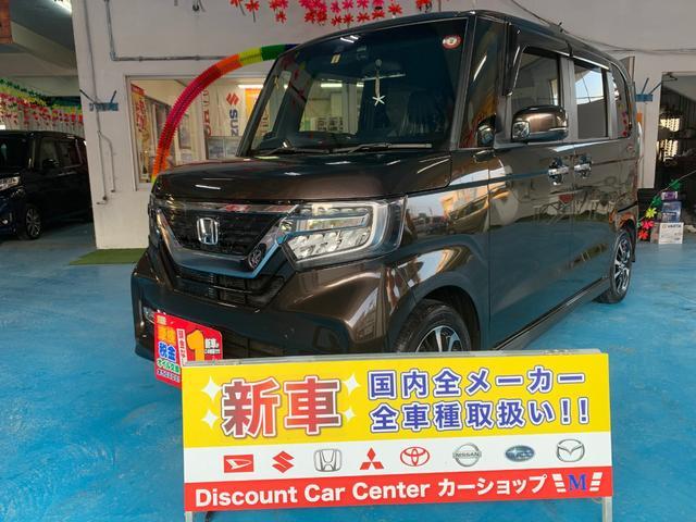 沖縄県の中古車ならN-BOXカスタム