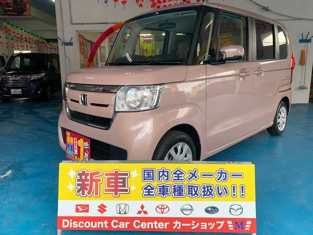 沖縄県沖縄市の中古車ならN-BOX G ホンダセンシング非装着車 展示車