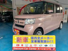 N−BOXG 新車