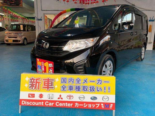 沖縄県の中古車ならステップワゴン B