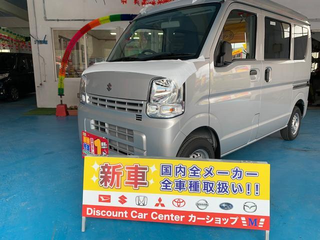 沖縄の中古車 スズキ エブリイ 車両価格 105.5万円 リ済別 新車  シルバーM