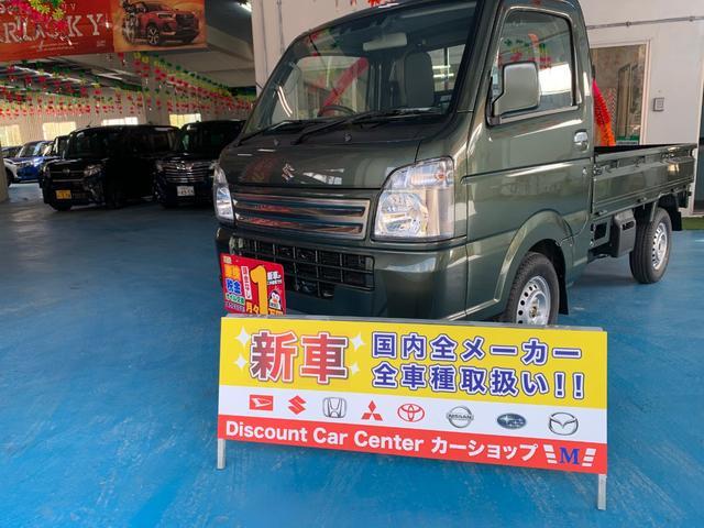 沖縄の中古車 スズキ キャリイトラック 車両価格 114.9万円 リ済別 新車  DグリーンM