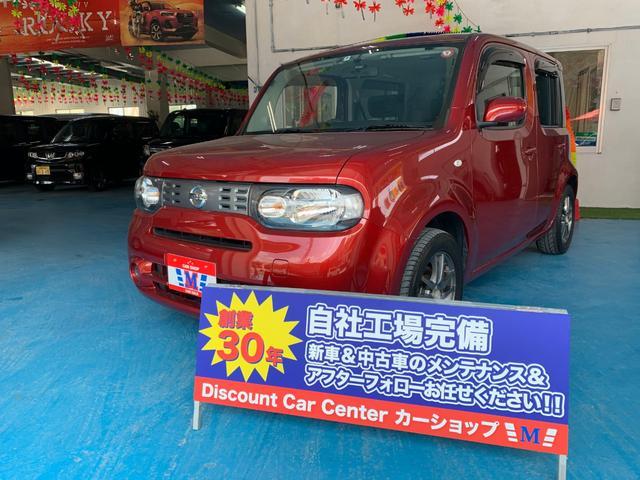 沖縄の中古車 日産 キューブ 車両価格 69万円 リ済込 2015(平成27)年 4.8万km ダークレッド