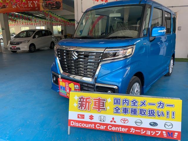 沖縄県の中古車ならスペーシアカスタム ハイブリッドGS セーフティサポート非装着車 展示車