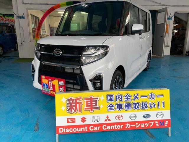 ダイハツ カスタムX 展示車
