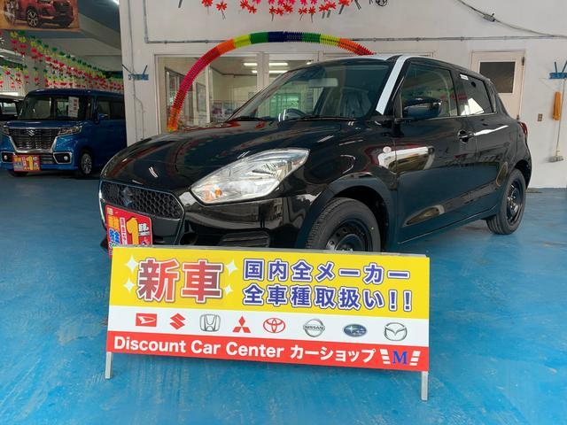 沖縄県の中古車ならスイフト XGリミテッド セーフティパッケージ  展示車