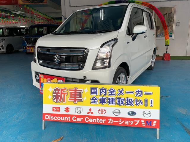 沖縄県沖縄市の中古車ならワゴンRスティングレー ハイブリッドX 展示車