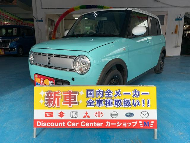 沖縄県沖縄市の中古車ならアルトラパン S 新車