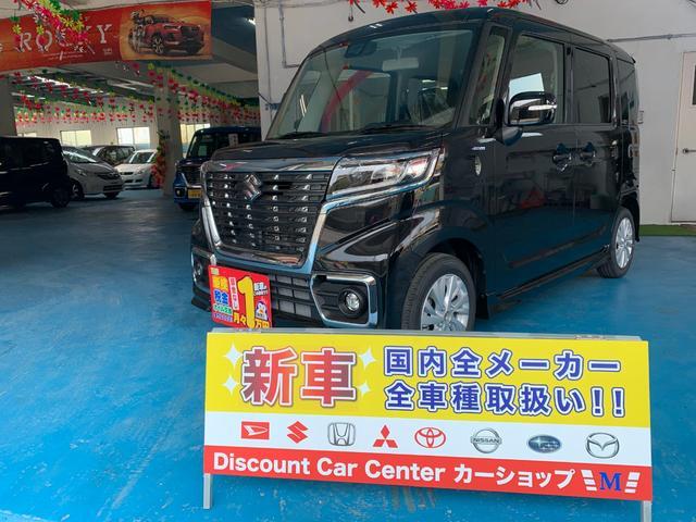沖縄県沖縄市の中古車ならスペーシアカスタム ハイブリッドGS 展示車