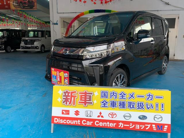 沖縄県沖縄市の中古車ならムーヴ カスタム XリミテッドII SAIII 新車
