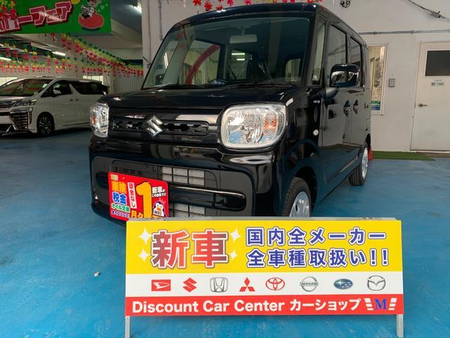 沖縄県沖縄市の中古車ならスペーシア ハイブリッドG セーフティサポート非装着車 新車