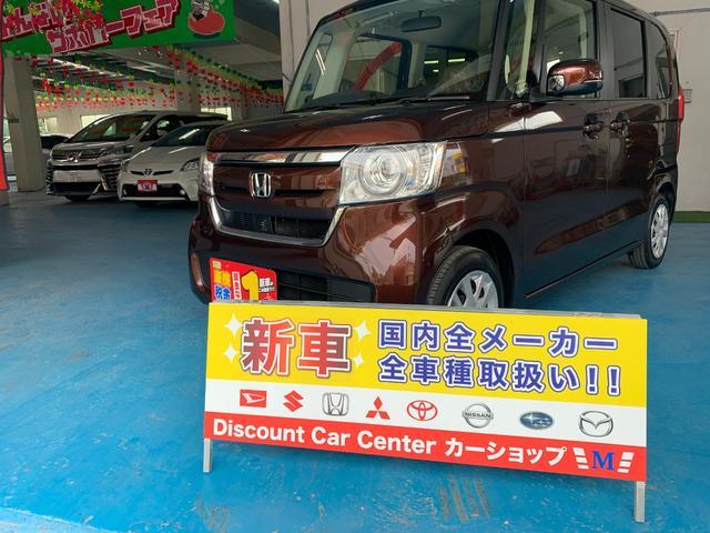 沖縄県沖縄市の中古車ならN-BOX G 新車