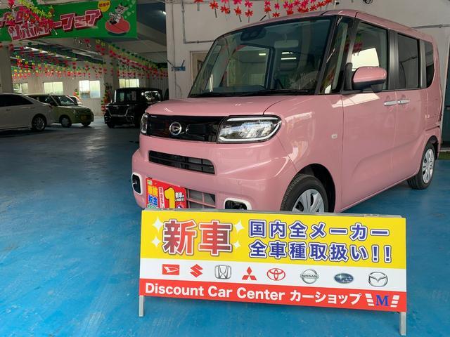 沖縄県沖縄市の中古車ならタント X 新車