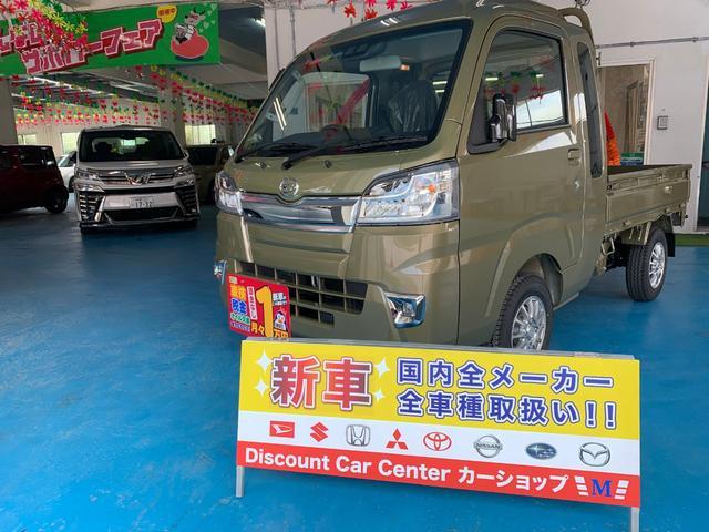 沖縄県沖縄市の中古車ならハイゼットトラック ジャンボSAIIIt 選べるカラーパック 展示車