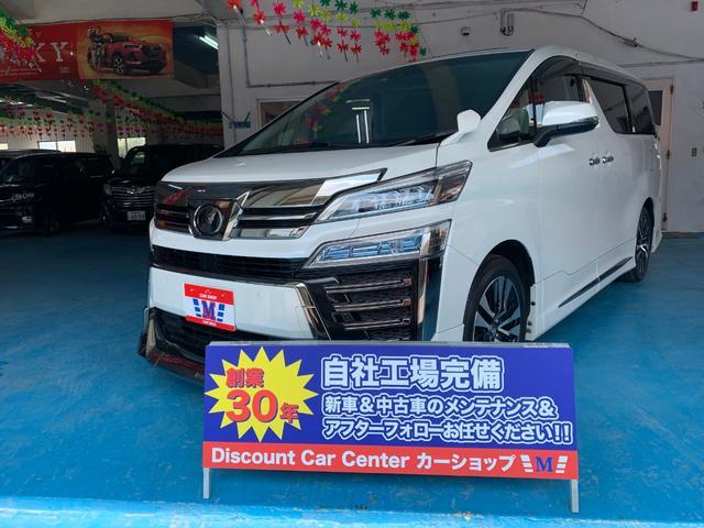 沖縄県の中古車ならヴェルファイア 2.5Z Gエディション