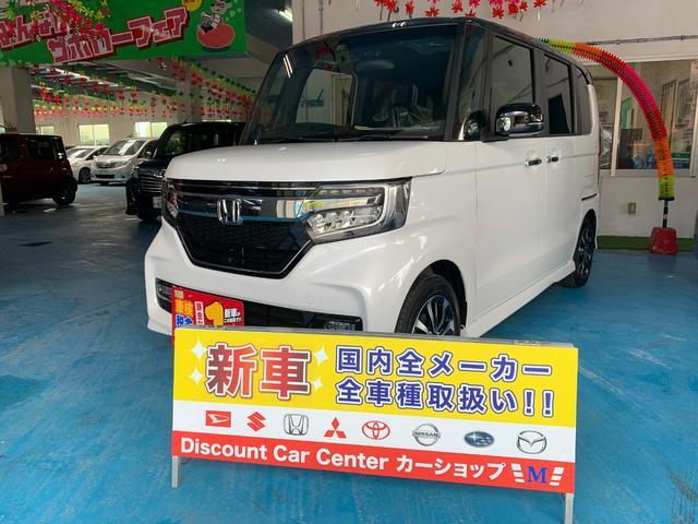沖縄県の中古車ならN-BOXカスタム G・Lホンダセンシング 展示車