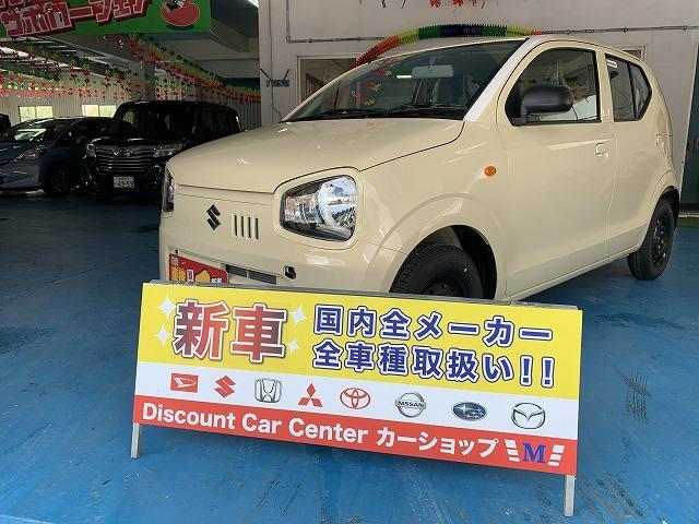 沖縄の中古車 スズキ アルト 車両価格 91.8万円 リ済別 新車  ライトイエローM