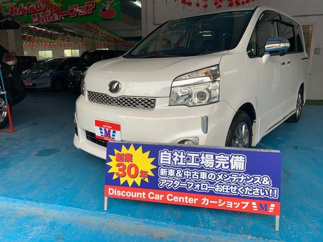 沖縄県の中古車ならヴォクシー ZS 煌Z
